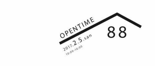 OPEN TIME vol88.png