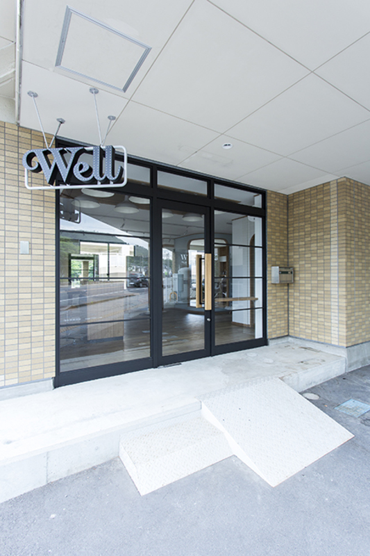 well6