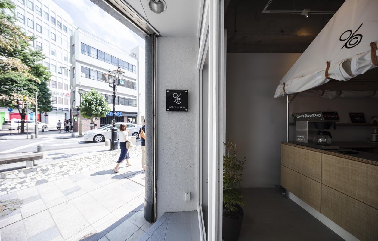 OBROS COFFEE2号店1